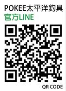 官方LINE